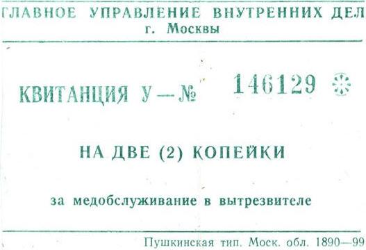 http://milledi.ucoz.ru/_pu/42/41365655.jpg