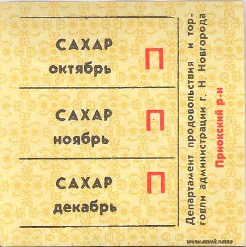 http://milledi.ucoz.ru/_pu/42/68967193.jpg