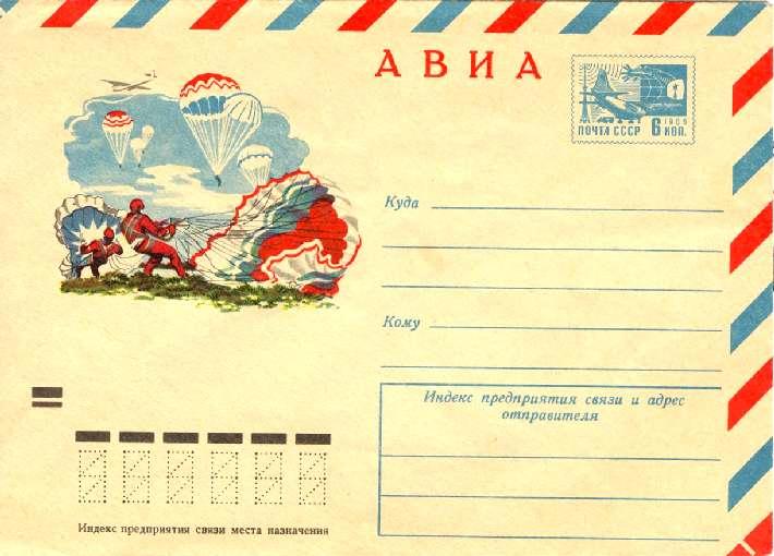 http://milledi.ucoz.ru/_pu/43/25000160.jpg
