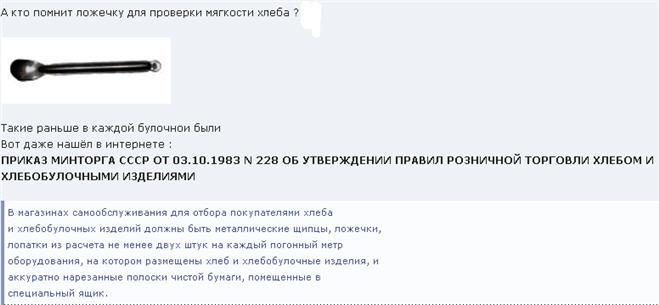 http://milledi.ucoz.ru/_pu/43/52896305.jpg