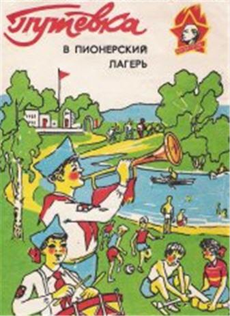 http://milledi.ucoz.ru/_pu/43/67000947.jpg