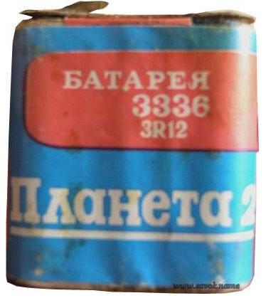 http://milledi.ucoz.ru/_pu/43/89374628.jpg