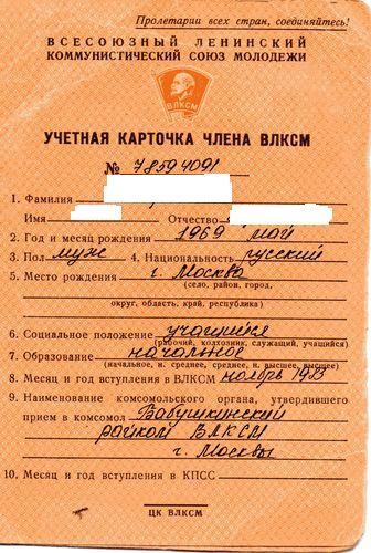http://milledi.ucoz.ru/_pu/43/90614885.jpg