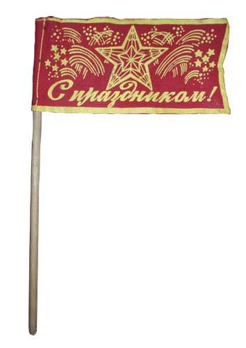 http://milledi.ucoz.ru/_pu/43/98953771.jpg