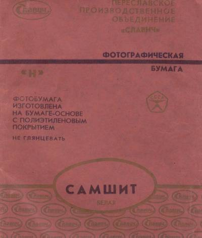http://milledi.ucoz.ru/_pu/43/s01442630.jpg