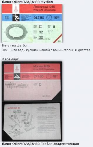 http://milledi.ucoz.ru/_pu/43/s21618740.jpg