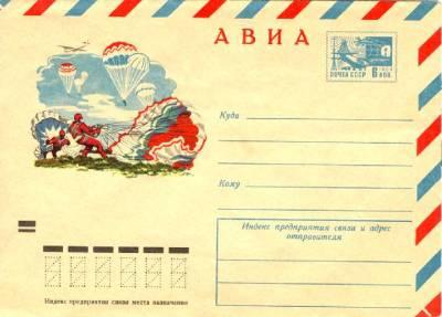 http://milledi.ucoz.ru/_pu/43/s25000160.jpg