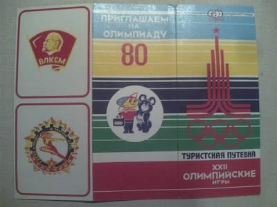 http://milledi.ucoz.ru/_pu/43/s68839375.jpg