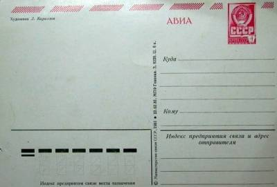 http://milledi.ucoz.ru/_pu/43/s94496070.jpg