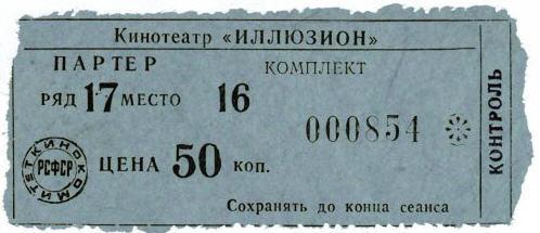 http://milledi.ucoz.ru/_pu/44/22711222.jpg