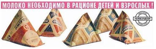 http://milledi.ucoz.ru/_pu/44/23416055.jpg
