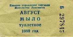 http://milledi.ucoz.ru/_pu/44/58942337.jpg
