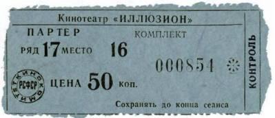 http://milledi.ucoz.ru/_pu/44/s22711222.jpg