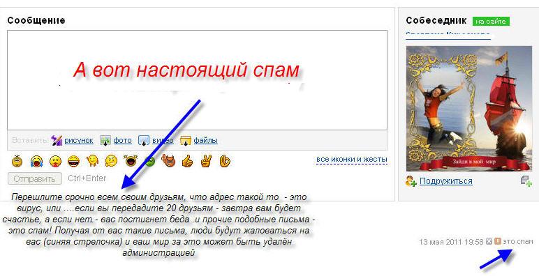 novosibirsk-orgiya-xxx-video