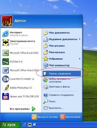 Если забыл пароль учетной записи windows // Взлом dir300.